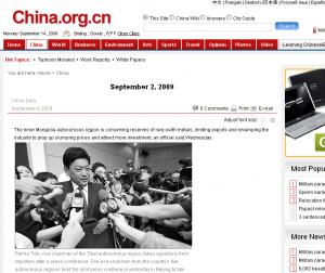 china_2009_08